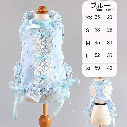 犬の服 プリンセススカート おしゃれ 春 夏 かわいい つなぎ ペット用品 petbaby 犬洋服 いぬ服 ドレス・ワンピース ブルー (S)