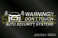 アトリエDOM スカイラインGT-R R34用 セキュリティーステッカー 3枚セット (外貼りタイプ) [受注生産] セキュリティ ステッカー