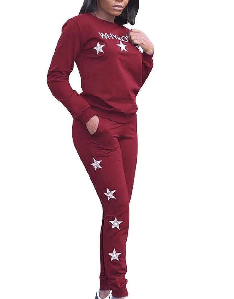 カウンターパートラブ運動するVITryst 女性トラックスーツ服装スターは2ピースパーカースウェットパンツセット