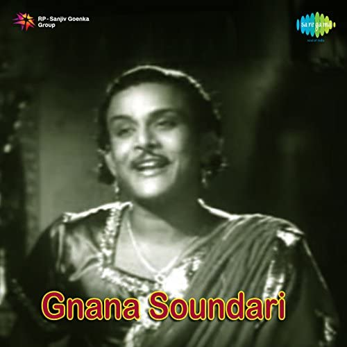S. V. Venkattraman, S. V. Venkataraman, S. V. Venkatraman