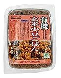 コジマフーズ 有機小豆玄米ごはん(160g)