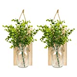 Tebery 2 Pack Mason Jar Sconces with LED - Fairy Lights Rustic Wall Sconces Mason Jar Lights Vintage Wrought Iron Hooks for Home Kitchen Decoration
