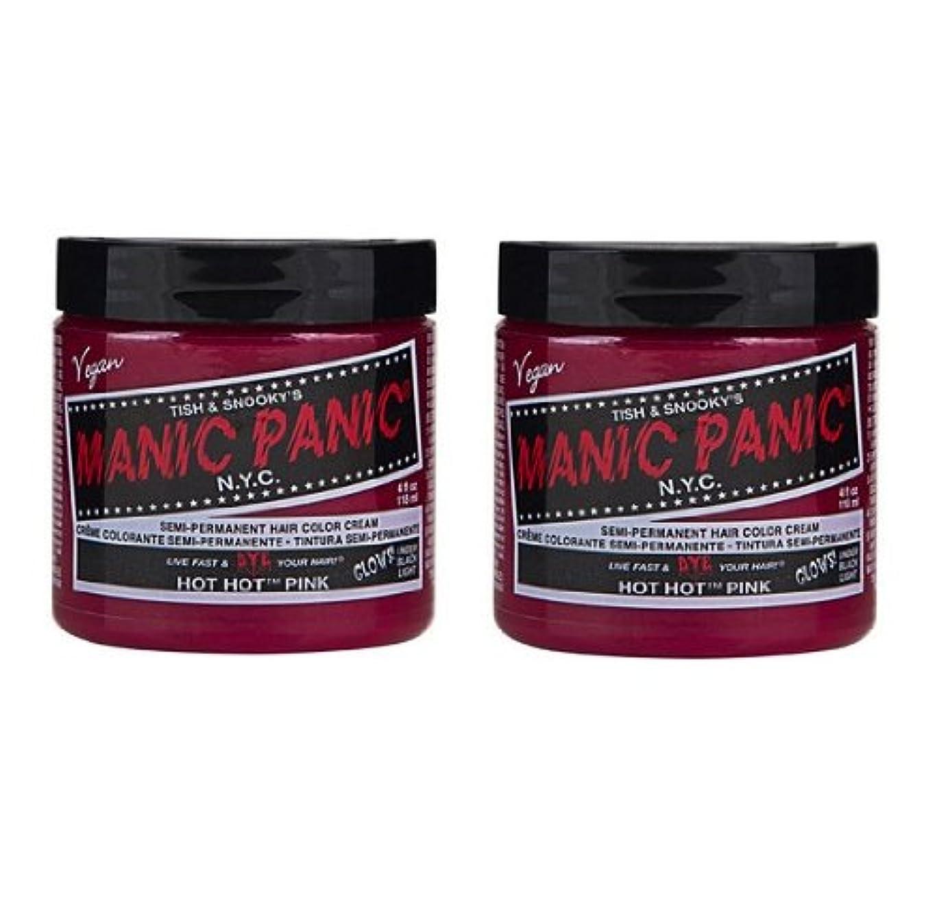 協定フレームワーク仕える【2個セット】MANIC PANIC マニックパニック Hot Hot Pink ホットホットピンク 118ml