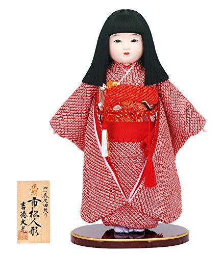 雛人形 吉徳大光 ひな人形 雛 市松人形 童人形 正絹 四ツ巻疋田絞り 12号 h023-ys-410430