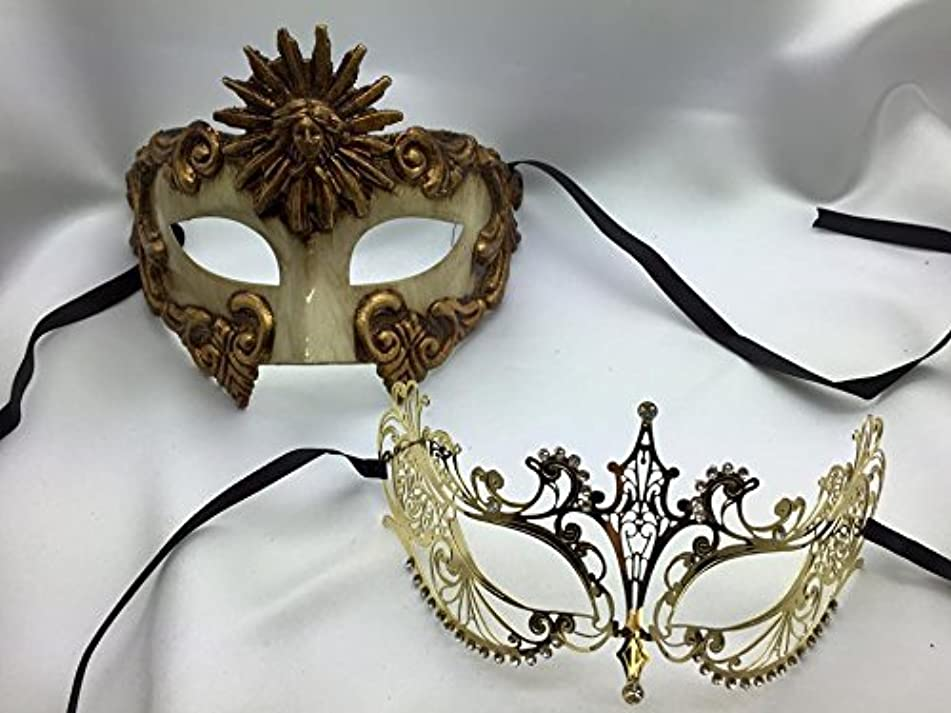 New Couple Lover Mask Gold Egyptian + Gold Extravagant Mardi Gras Venetian Halloween Ball Prom Masquerade Mask
