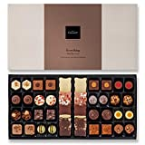 Hotel Chocolat- Everything Luxe Box Chocolate -