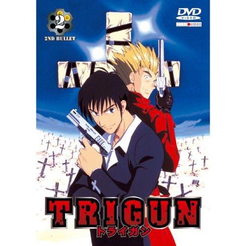 Trigun 2 - 2nd Bullet