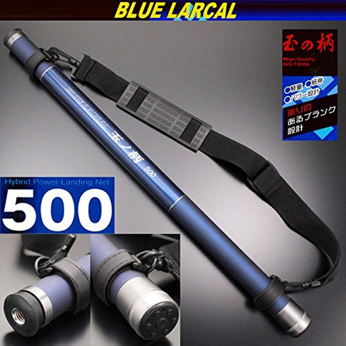 干ばつ黒人理想的には小継玉の柄 BLUE LARCAL 500(柄のみ) (190138-500)
