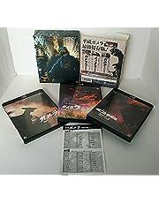 平成ガメラ Blu-ray BOX