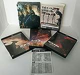 平成ガメラ Blu-ray BOX[Blu-ray/ブルーレイ]