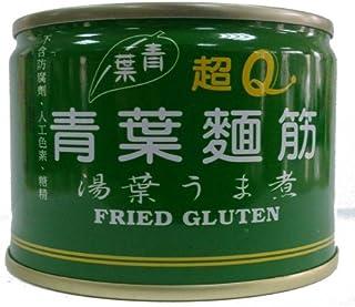 《青葉》特級麺筋(180g/缶)(湯葉のうま煮)-ベジタリアン用- 《台湾 お土産》 [並行輸入品]