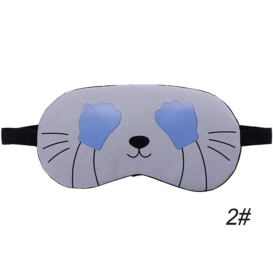 気づく昇進ディンカルビルNOTE 1ピース新しいかわいいソフトアイエイドマスク旅行睡眠残りアイシェードカバー通常のアイシェード目隠しユニセックスアイフェイスケアツール#280205