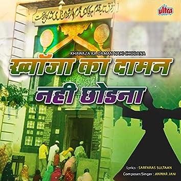 Khwaza Ka Daman Nahi Chhodana