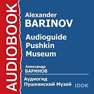 Audioguide - Pushkin Museum [Russian Edition]                   De :                                                                                                                                 Alexander Barinov                               Lu par :                                                                                                                                 Alexander Barinov                      Durée : 4 h et 16 min     Pas de notations     Global 0,0