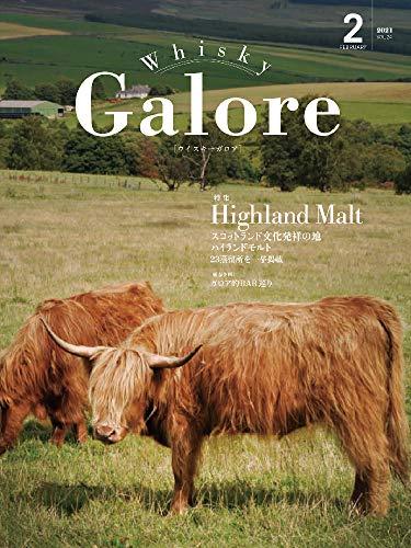『Whisky Galore(ウイスキーガロア)Vol.24 2021年2月号』のトップ画像