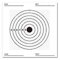 【50枚】 (サークルタイプ) プロターゲット用 スペアペーパー 東京マルイ 互換品 練習 交換 競技 ブルズアイ 紙製 172mm x 173mm