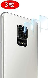 【3枚セット】Xiaomi Redmi Note 9S カメラフィルム Aerku 日本旭硝子素材採用 Xiaomi Redmi Note 9S カメラ レンズ保護フィルム 99%透過率 硬度9H 気泡ゼロ 防汚コート 防塵液晶保護 指紋防止 耐指紋