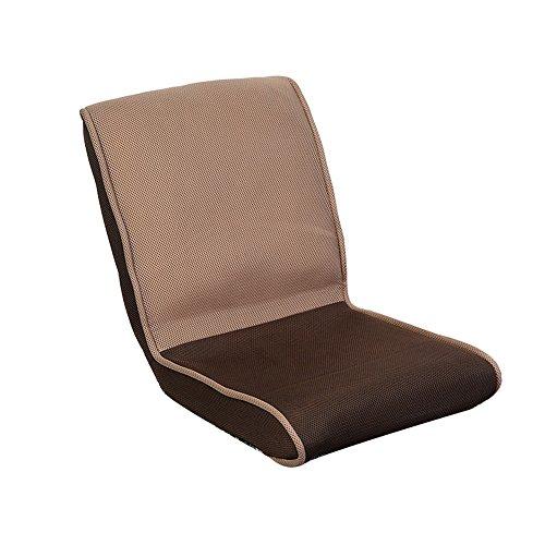 ZHANGRONG- Chaise de plancher rembourrée avec dossier réglable, confortable, pliable et polyvalent, pour la méditation, des séminaires, lecture, regarder la télévision ou des jeux, adapté à la maison ou au bureau, design élégant --Tabouret de canapé ( Couleur : Marron )