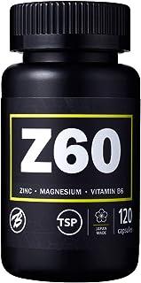 バルクスポーツ 亜鉛 Z60 120カプセル(60食分)亜鉛・マグネシウム・ビタミンB6 配合