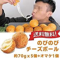 ★送料無料★ 手作りチーズボール70gx5個+オマケ1個大人気新大久保韓国チーズボール、チーズホットドッグ、のびのびチーズ (シュガーチーズボール70gx5個+オマケ1個)