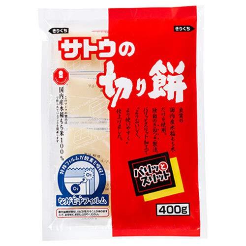 《セット販売》 サトウ食品 サトウの切り餅 パリッとスリット (400g)×20個セット 水稲もち米 もち米100%