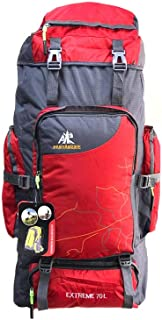 Travel Backpack Panyanzhe 70L Red Perfect Travel Bag