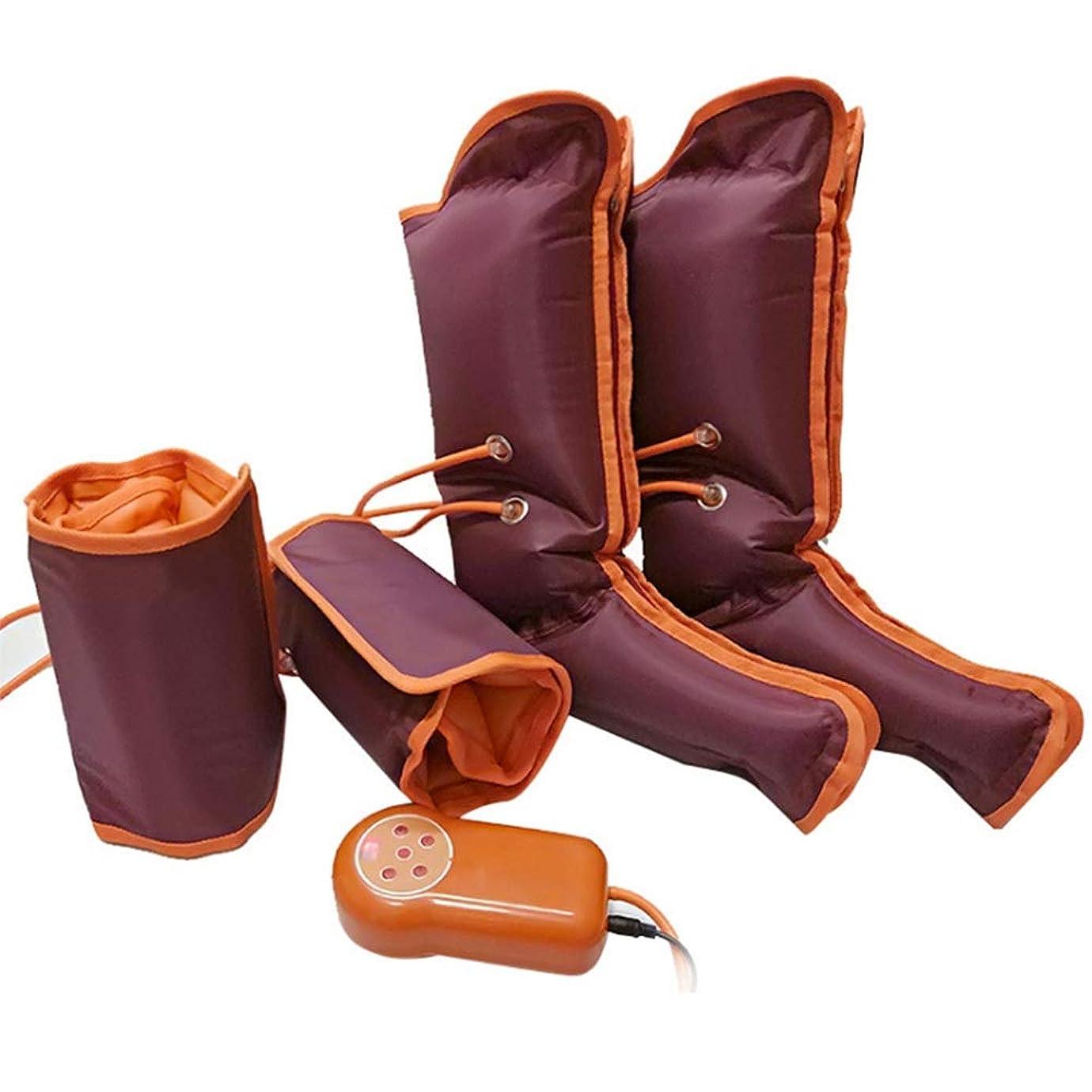 迷信障害者強化する空気圧縮の足のマッサージャー、足の救助のための電気マッサージの器具