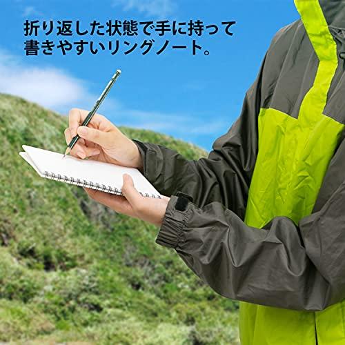 『オキナ プロジェクト耐水ノートB6 PWB6』のトップ画像