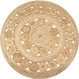 alfombra queen yute