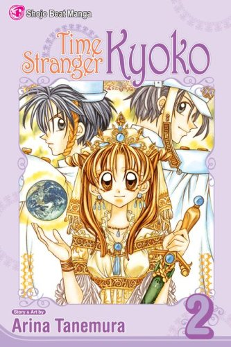 Time Stranger Kyoko, Vol. 2 (Volume 2)