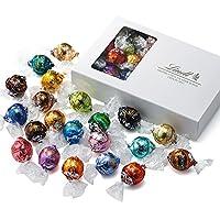 リンツ Lindt チョコレート 高級 ギフト プレゼント リンドール テイスティングセット ピック&ミックス 18種 23個 ショッピングバッグ付き クール便対応可