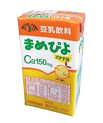 まめぴよ 1ケース 125ml×24本 カルシウム強化(150mg含有) (バナナ味)