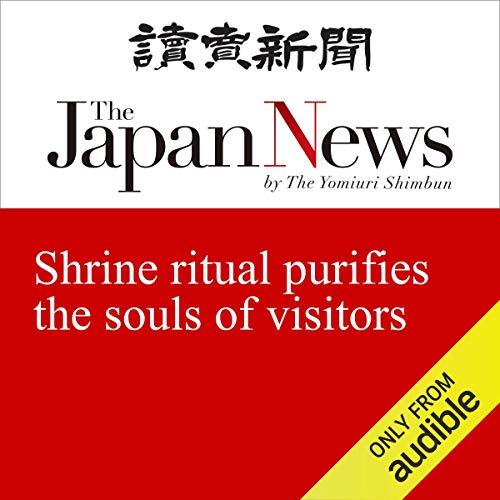 Shrine ritual purifies the souls of visitors cover art