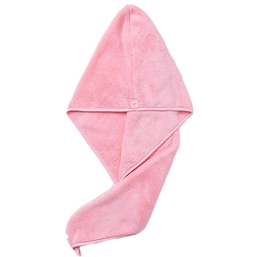操縦するスズメバチ故国Yushulinfeng マイクロファイバードライヘアーキャップシャワーキャップ女性吸水速乾性タオルダブル肥厚フード付きのかわいいシャワーキャップドライ毛タオルシャワーキャップ (Color : Pink)