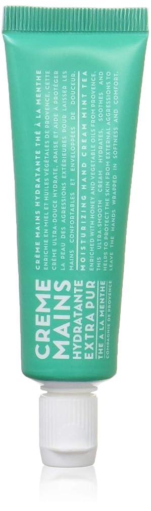 章卑しい頼るカンパニードプロバンス ハンドクリーム ミントティー 30mL (手肌用保湿 爽やかな香り)