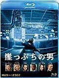 崖っぷちの男 ブルーレイ [Blu-ray] image