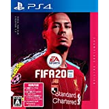 FIFA 20 Champions Edition 【限定版同梱物】・3日間の先行アクセス ・最大12個のレアゴールドパック ・レンタルアイコン選手ピック ・スペシャルエディションのFUTユニフォーム 同梱 - PS4