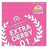 アニメ『ウマ娘 プリティーダービー』サイドストーリー EXTRA DERBY 01