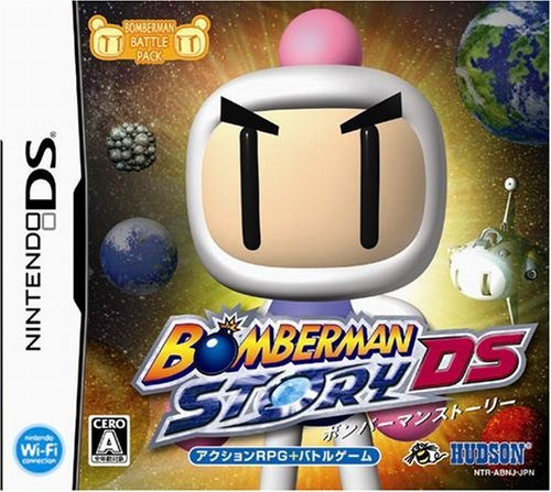 Bomberman Story DS [Japan Import] by HUDSON SOFT