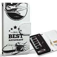 スマコレ ploom TECH プルームテック 専用 レザーケース 手帳型 タバコ ケース カバー 合皮 ケース カバー 収納 プルームケース デザイン 革 宇宙 ロケット 宇宙船 011351