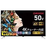 オリオン 50型 4Kチューナー内蔵液晶テレビ 日本品質 HDR対応 BS4K110度CS4K 地デジBS CSチューナー搭載 外付けHDD録画対応(裏番組録画対応 HDMI4系統 ブルーライト軽減 OL50XD100A