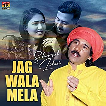 Jag Wala Mela - Single