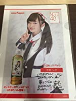 NGT48中井りか オリジナルクリアファイル