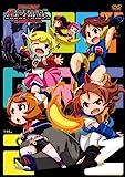 ロボットガールズZ VOL.2[DVD]