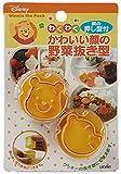 スケーター 野菜抜き型 くまのプーさん ディズニー 日本製 LKVN1-A