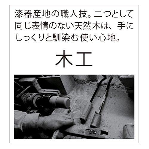 川﨑合成樹脂『MILLUセラミックコーヒーミルウッド欅』