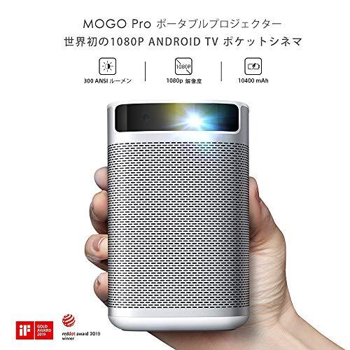 XGIMI MOGO Pro 300ANSIルーメン 世界初Android TV搭載 1080Pリアル解像度 ポケット 小型 プロジェクター DLP投影技術 Harman/Kardonスピーカー オートフォーカス 大容量バッテリー 最大4時間再生 家庭用