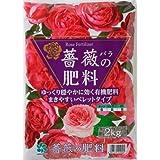 自然応用科学 薔薇の肥料 2kg