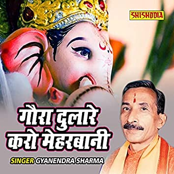 Gaura Dulare Karo Meharbani