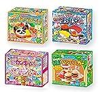 Ninjapo Wrapping Kracie Japanese DIY Candy 'Popin Cookin & Happy Kitchen' kits D set: Assortment of Bento, Sushi, Pizza, Hamburger